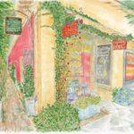 Pilgrims Way Community Bookstore and Secret Garden